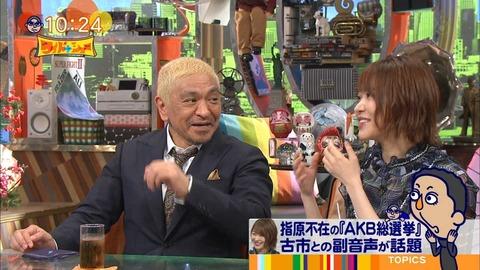 【悲報】松本人志、SKE48松井珠理奈に苦言「あいさつがなかった」【ワイドナショー】