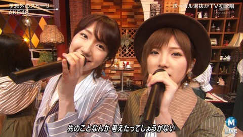 【AKB48】本店トップは岡田奈々と言うけど柏木由紀を忘れてね?
