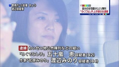 HKT48の新曲に、キチBBAが発狂しててワロタwww