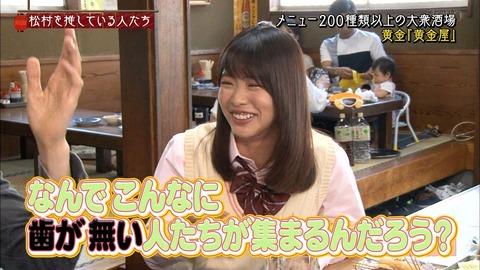 【SKE48】松村香織「私のファンってなんでこんな歯が無い人達が集まるんだろう?」