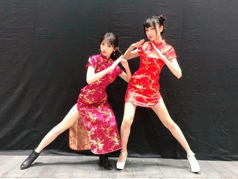 【NMB48 】横野すみれと原かれんのチャイナドレスコスプレが凄い!!!【#よこっぱら】
