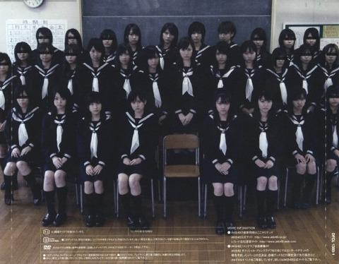 【AKB48】死にたいくらい辛い時に聞くと心癒される曲教えて