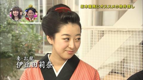 【AKB48】あれ?いずりなかわいくね?【伊豆田莉奈】