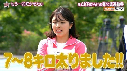 【AKB48】お前らこのままだと矢作萌夏も大和田南那の二の舞になるけど本当にいいのか?