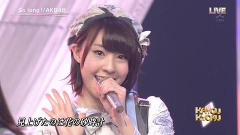 【AKB48選抜総選挙】ネクストガールズ(33位~48位)