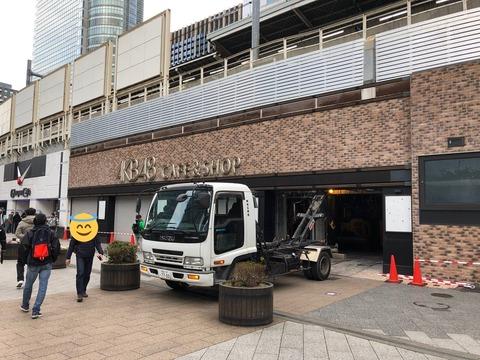 [Image] AKB48 Cafe & Shop démonté avec succès
