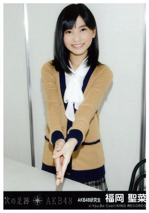 【悲報】AKB48福岡聖菜のおっさんヲタ差別が酷すぎるwww