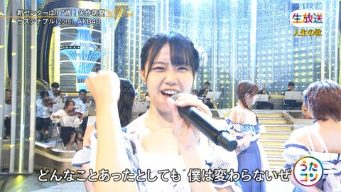 【STU48】ゆみりんの元気が出る画像が到着【瀧野由美子】