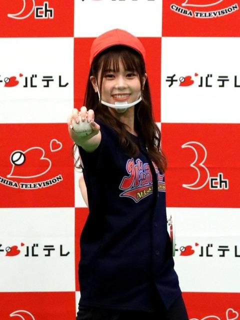 【AKB48】吉川七瀬と結婚できるが今後千葉テレビしか観ることが出来なくなるボタン←押す?【チーム8】