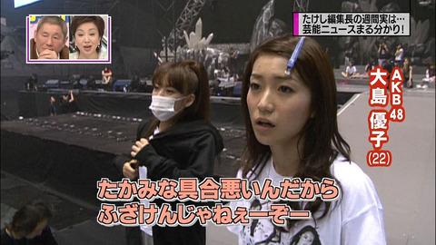 【AKB48】今一体、超選抜に何が起きているのか、、、