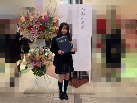 【AKB48】山邊歩夢が卒業を発表!!!