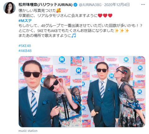 【SKE48】松井珠理奈がMステについてツイート→味噌ヲタ「これは『匂わせ』!SKEのMステ出演は決まっている!」→結果・・・