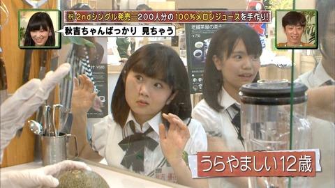 HKT48の秋吉優花ちゃんってただものじゃないよね