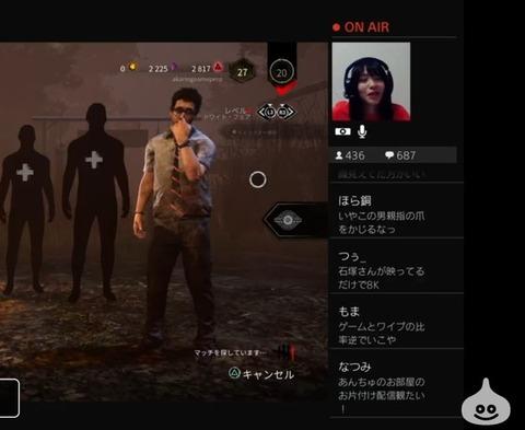 【NMB48】石塚朱莉さん、4ヶ月ぶりにゲーム実況再開【あんちゅ】