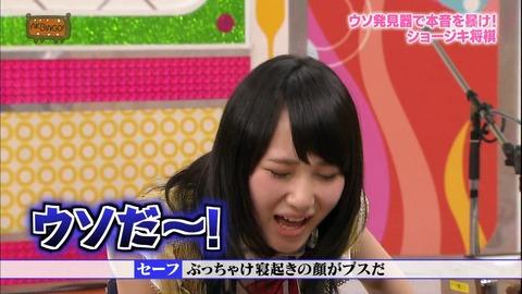 【AKB48G】ウソ発見器にかけたいメンと質問【ショージキ将棋】