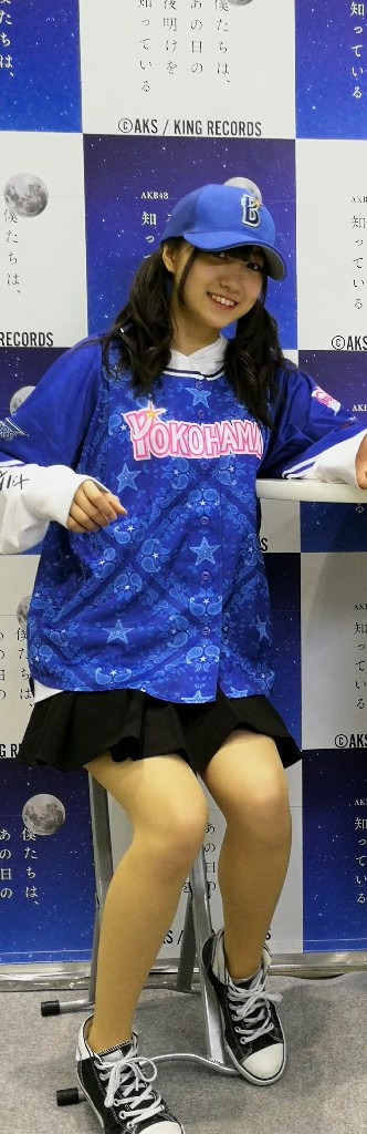 【悲報】SKE48の至宝、一色嶺奈さんがベイスターズファンだった