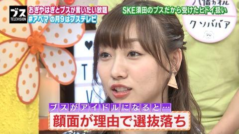 【疑問】なぜSKE48は、須田亜香里センターという基本戦術をとらないのか?