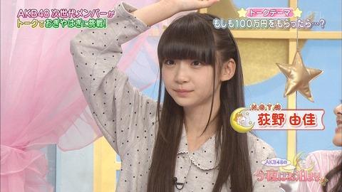 【画像】NGT48に地下アイドルがいると話題にwww