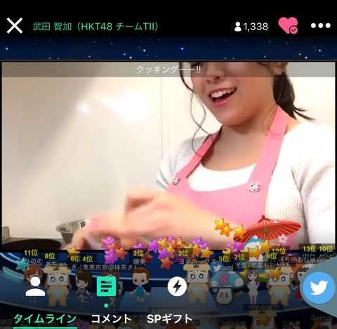 【朗報】博多の爆乳天使がピッチリニットでクッキング配信www【HKT48・武田智加】