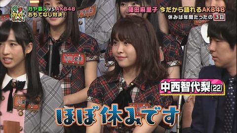 【悲報】AKB48の非選抜は週3で休み