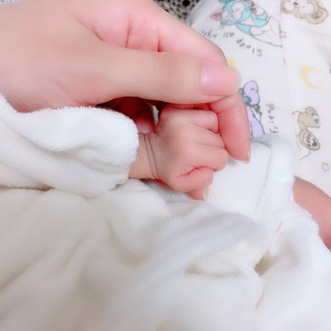【朗報】元AKB48森川彩香が第1子女児出産