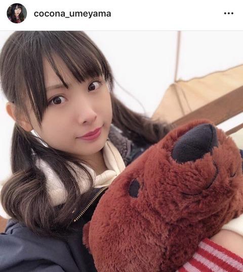 【朗報】次期エース最有力候補の梅山恋和がNMB48で握手人気1位に!