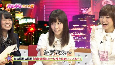 【AKB48G】よく考えたら、塩対応っておかしくね?【握手会】