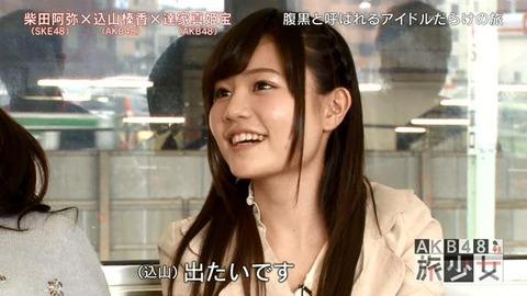 【AKB48】内山奈月と込山榛香は可愛いのか?