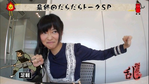 【HKT48】指原莉乃ってマジでアイドル界の徳川家康だよな
