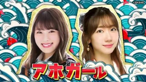 【AKB48】柏木由紀の相方が渋谷凪咲とか少し前なら誰も想像できなかったな・・・【NMB48】