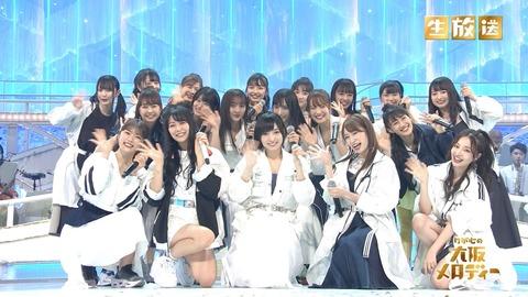 【朗報】NMB48最新シングル「初恋至上主義」が首位走行中