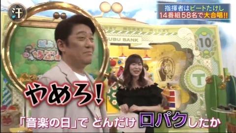【AKB48G】何故メンバーは「口パクを辞めたい」「生歌やりたい」とか言い出さないのか