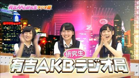【AKB48G】今だからこそあえてやって欲しい、かつて存在した番組や企画