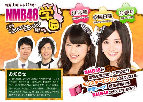 【悲報】NMB48上西恵、卒業後は芸能界引退?【悲報】NMB48上西恵、卒業後は芸能界引退?「普通の女の子に戻りたい」