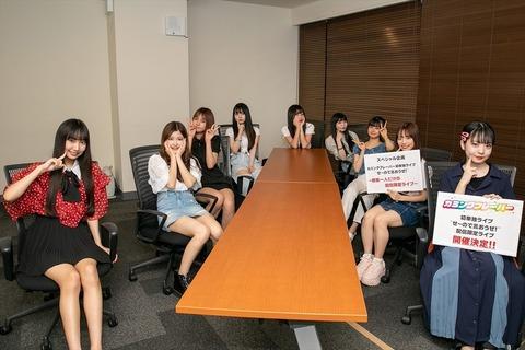 【悲報】SKE48だけ、ゴールデンタイムの音楽番組に出演できないのは絶対におかしい!なぜだ??