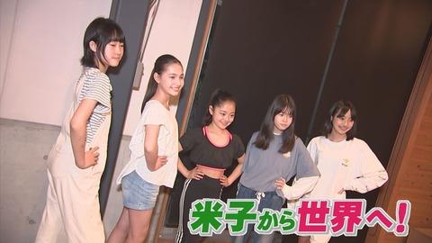 【AKB48】チーム8徳永羚海(鳥取県)に強力なライバルが誕生してしまうwwwwww