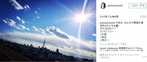 【SKE48】松井珠理奈、年明け早々から「選抜総選挙1位なりたい」を連呼し過ぎてヲタからも呆れられる
