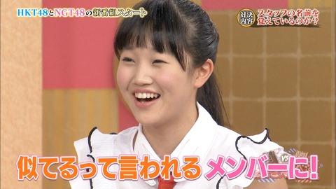【NGT48】これで朝長に似てるとか何の冗談だ?( ゚д゚)ゴルァ【山田野絵】