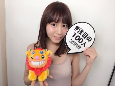 【SKE48】大場美奈、イニシャルHのメンバーが苦手、本当に無理【みなるん】