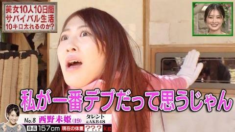 【池沼スレ】「お笑いのNMB」はどうして元AKB西野未姫以上に活躍する卒業生を輩出できないの?(15)