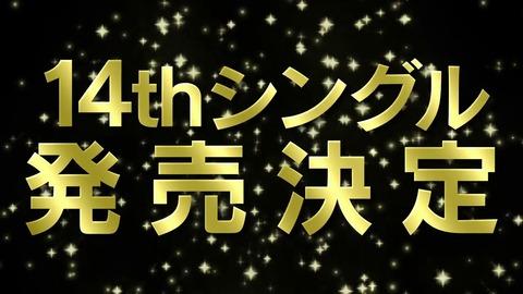 【HKT48】14thシングル2021年3月10日、初のW選抜で発売決定!
