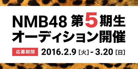 【AKB48G】オーディションに合格しても握手要員にされて捨てられるだけなのに何故AKBに入りたがるのか?