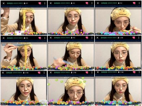 【元AKB48】島崎遥香(27歳、独身、年齢=彼氏いない歴)が毎日SHOWROOM配信し続ける理由