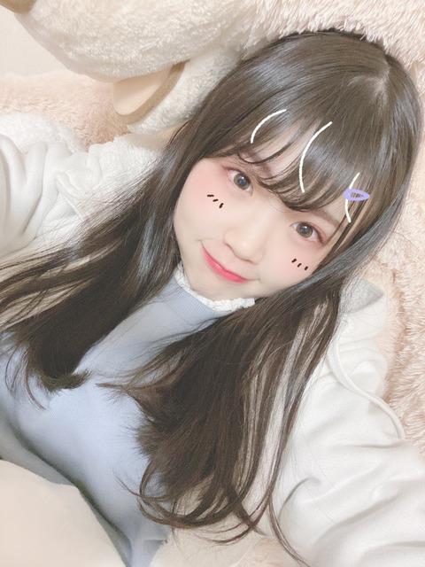 【NMB48】出口結菜ちゃんのふわとろお〇ぱい♥【ラビリンス】