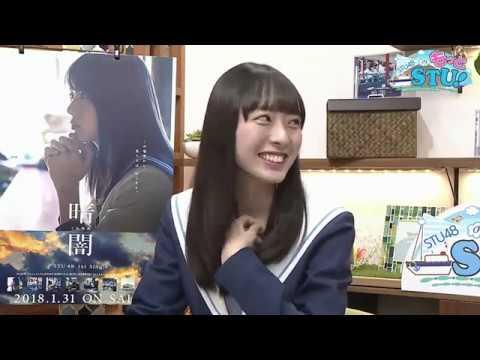 【AKB48】チーム8小田えりな「生まれ変わったらSTU48今村美月になりたい」