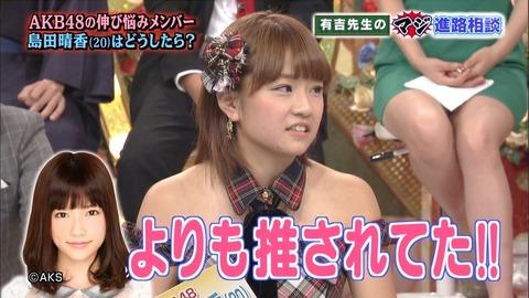 【AKB48】島崎遥香級に推されれば誰でも選抜入りだわな