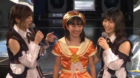 【朗報】HKT48秋吉優花にそっくりの研究生が前座デビュー 【姉妹共演】