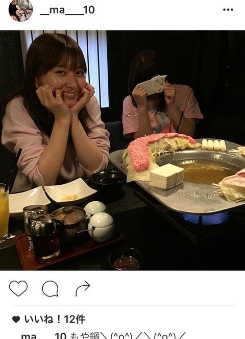 【AKB48】たつまきのプラ垢見て思ったけどメンバーって若いうちから贅沢してるよな【達家真姫宝】