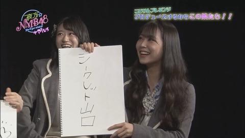 【AKB48G】お〇ぱいがすごいメンバー