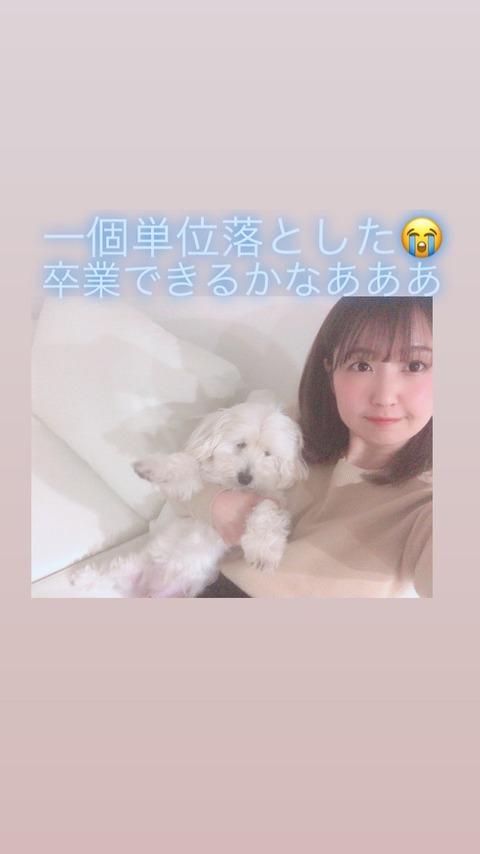【悲報】現役女子大生惣田紗莉渚ちゃん(27歳)、単位を1つ落としてしまう…「卒業できるかな?😭」